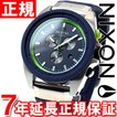 ニクソン(NIXON) ローバー クロノ ROVER CHRONO 腕時計 メンズ クロノグラフ NA2901981-00