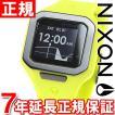ニクソン(NIXON) スーパータイド SUPERTIDE 腕時計 メンズ NA3161262-00
