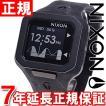 本日ポイント最大38倍!23時59分まで! ニクソン(NIXON) スーパータイド SUPERTIDE 腕時計 メンズ NA3161611-00
