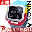 ソフトバンク&プレミアムでポイント最大25倍! ニクソン(NIXON) スーパータイド SUPERTIDE 腕時計 メンズ NA3162005-00