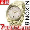 NIXON ニクソン モノポリー MONOPOLY 腕時計 レディース NA3251219-00