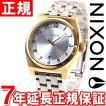 本日ポイント最大25倍! ニクソン(NIXON) モノポリー MONOPOLY 腕時計 レディース NA3252062-00