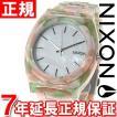 ニクソン(NIXON) タイムテラーアセテート TIME TELLER ACETATE 腕時計 レディース NA3271539-00