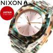 明日「5のつく日」はポイント最大25倍! ニクソン NIXON タイムテラー アセテート 日本限定モデル 腕時計 レディース NA3272943-00