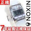 本日「5のつく日」はポイント最大29倍!23時59分まで! ニクソン(NIXON) THE Comp コンプ 腕時計 レディース NA336126-00