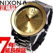 ソフトバンク&プレミアムでポイント最大25倍! ニクソン(NIXON) コーポラルSS CORPORAL 腕時計 メンズ NA346010-00