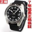 ニクソン(NIXON) ROVER ローバー 腕時計 メンズ NA355000-00