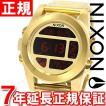 UNIT ニクソン NIXON ユニット NA360502-00
