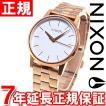 ニクソン(NIXON) スモールケンジントン SMALL KENSINGTON 腕時計 レディース NA3611045-00