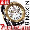 本日ポイント最大21倍! ニクソン(NIXON) 48-20クロノレザー CHRONO 腕時計 メンズ クロノグラフ NA3631884-00