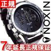 ニクソン(NIXON) 48-20クロノレザー CHRONO 腕時計 メンズ クロノグラフ NA3631887-00