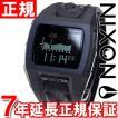 ポイント最大21倍! ニクソン(NIXON) ローダウンS LODOWN 腕時計 レディース NA3641944-00