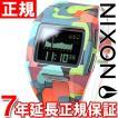 ニクソン(NIXON) ローダウンS LODOWN 腕時計 レディース NA3641988-00