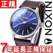 本日ポイント最大21倍! ニクソン(NIXON) セントリー38レザー SENTRY LEATHER 腕時計 NA3771524-00