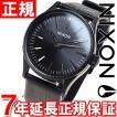 本日ポイント最大21倍! ニクソン(NIXON) セントリー38レザー SENTRY LEATHER 腕時計 NA3771886-00