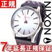 本日ポイント最大21倍! ニクソン(NIXON) セントリー38レザー SENTRY LEATHER 腕時計 NA3772010-00