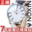本日ポイント最大21倍! ニクソン(NIXON) セントリー38レザー SENTRY LEATHER 腕時計 NA3772088-00