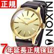 ニクソン(NIXON) セントリー38レザー SENTRY LEATHER 腕時計 NA377513-00