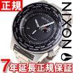 ニクソン(NIXON) パスポートSS PASSPORT 腕時計 メンズ NA379000-00