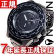 ニクソン(NIXON) パスポートSS PASSPORT 腕時計 メンズ NA379131-00