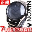 ソフトバンク&プレミアムでポイント最大25倍! ニクソン(NIXON) ファセット FACET 腕時計 レディース NA384001-00