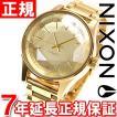 ニクソン(NIXON) ファセット FACET 腕時計 レディース NA384502-00