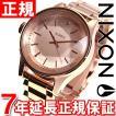 ソフトバンク&プレミアムでポイント最大25倍! ニクソン(NIXON) ファセット FACET 腕時計 レディース NA384897-00