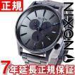 ニクソン(NIXON) セントリークロノ SENTRY CHRONO 腕時計 メンズ クロノグラフ NA3861679-00