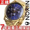 本日ポイント最大21倍! ニクソン(NIXON) セントリークロノ SENTRY CHRONO 腕時計 メンズ クロノグラフ NA3861922-00