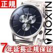 ソフトバンク&プレミアムでポイント最大25倍! ニクソン(NIXON) セントリークロノ SENTRY CHRONO 腕時計 メンズ クロノグラフ NA3861981-00