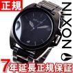 ニクソン(NIXON) アンセム ANTHEM 腕時計 メンズ NA396001-00
