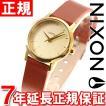 ニクソン(NIXON) ケンジレザー KENZI LEATHER 腕時計 レディース NA3981425-00