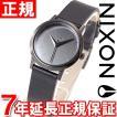 本日ポイント最大31倍!24日23時59分まで! ニクソン(NIXON) ケンジレザー KENZI LEATHER 腕時計 レディース NA3981531-00