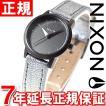 本日ポイント最大21倍! ニクソン(NIXON) ケンジレザー KENZI LEATHER 腕時計 レディース NA3981876-00