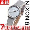 ポイント最大25倍! ニクソン(NIXON) ケンジレザー KENZI LEATHER 腕時計 レディース NA3981878-00