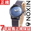 本日ポイント最大25倍! ニクソン(NIXON) ケンジレザー KENZI LEATHER 腕時計 レディース NA3981930-00