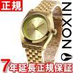 本日「5のつく日」はポイント最大25倍!23時59分まで! ニクソン(NIXON) スモールタイムテラー SMALL TIME TELLER 腕時計 レディース NA3991618-00