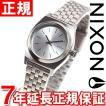 本日ポイント最大21倍! ニクソン(NIXON) スモールタイムテラー SMALL TIME TELLER 腕時計 レディース NA3991920-00