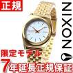 本日ポイント最大21倍! ニクソン(NIXON) スモール タイムテラー TIME TELLER 限定モデル 腕時計 レディース NA3992029-00