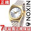本日ポイント最大25倍! ニクソン(NIXON) スモールタイムテラー SMALL TIME TELLER 腕時計 レディース NA3992062-00