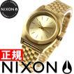 本日ポイント最大21倍! ニクソン(NIXON) スモールタイムテラー TIME TELLER 腕時計 レディース ゴールド NA399502-00