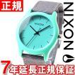 ニクソン(NIXON) モッドアセテート MOD ACETATE 腕時計 NA4021527-00