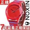 ポイント最大21倍! ニクソン(NIXON) モッドアセテート MOD ACETATE 腕時計 NA402200-00