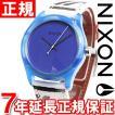 ポイント最大21倍! ニクソン(NIXON) モッドアセテート MOD ACETATE 腕時計 NA4023000-00