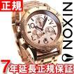 本日ポイント最大25倍! ニクソン(NIXON) 38-20クロノ CHRONO 腕時計 レディース クロノグラフ NA4041044-00