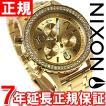 ニクソン(NIXON) 38-20クロノ CHRONO 腕時計 レディース クロノグラフ NA4041520-00