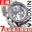 ニクソン(NIXON) 38-20クロノ CHRONO 腕時計 レディース クロノグラフ NA4041874-00