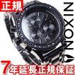 ソフトバンク&プレミアムでポイント最大25倍! ニクソン(NIXON) 38-20クロノ CHRONO 腕時計 レディース クロノグラフ NA4041879-00