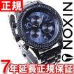 ニクソン(NIXON) 38-20クロノ CHRONO 腕時計 レディース クロノグラフ NA4041880-00