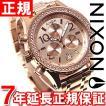 ソフトバンク&プレミアムでポイント最大25倍! ニクソン(NIXON) 38-20クロノ CHRONO 腕時計 レディース クロノグラフ NA404897-00
